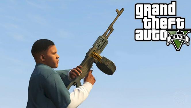 GTA 5 Machine Guns